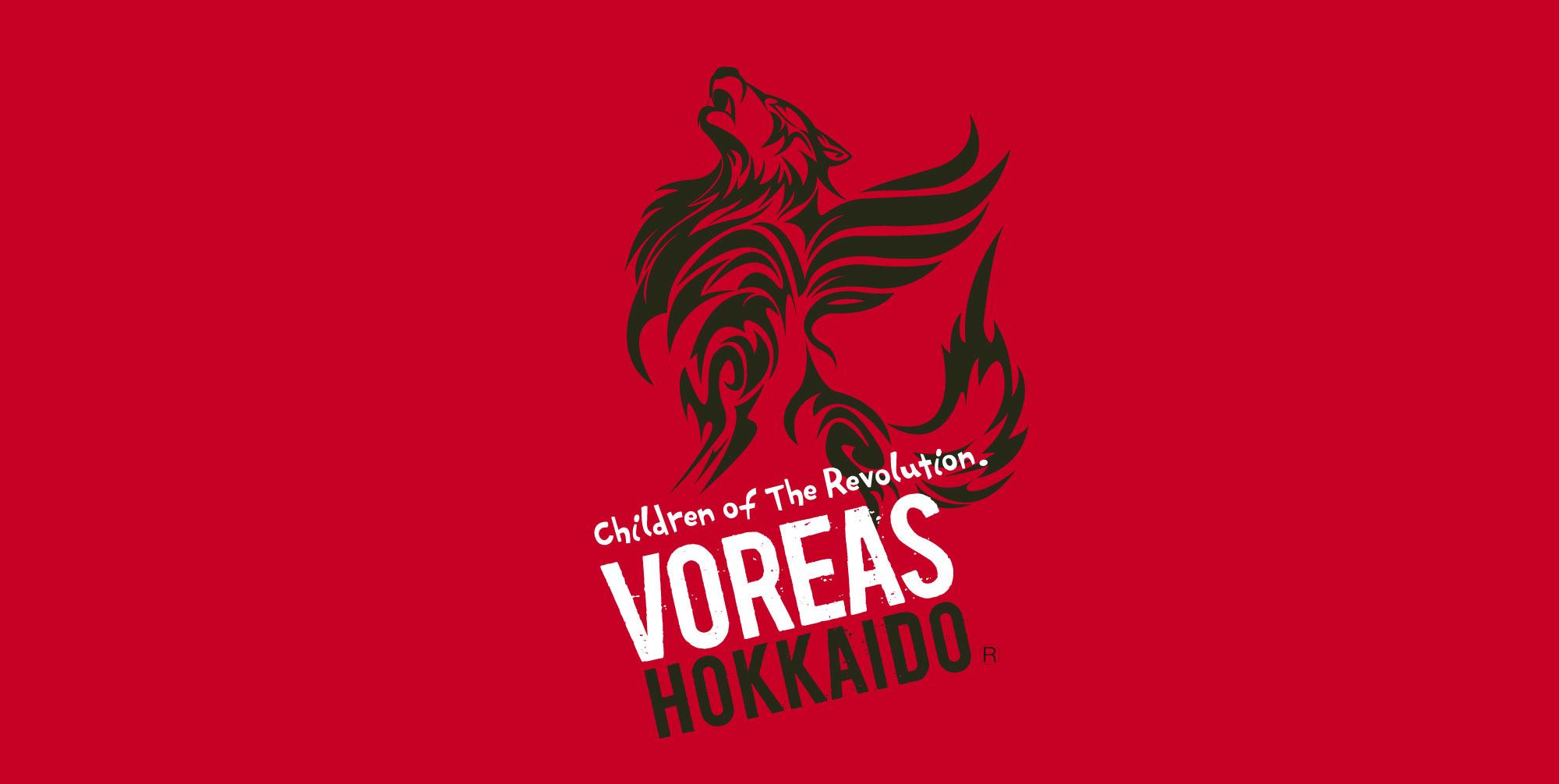 公式】VOREAS HOKKAIDO(ヴォレ...